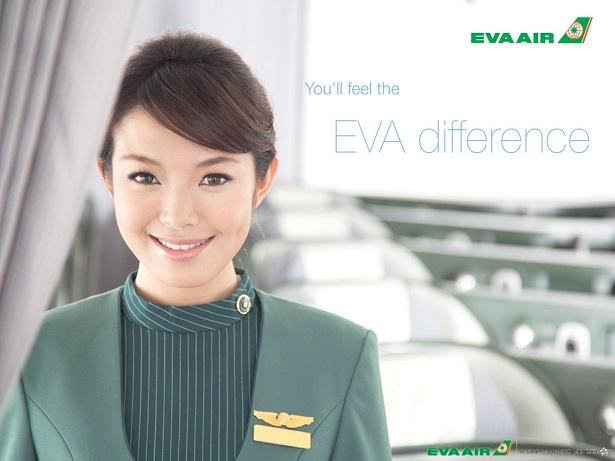 eva air 1