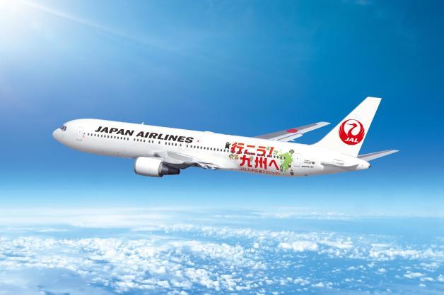 ly do de ban chon japan airlines lam ban dong hanh 1