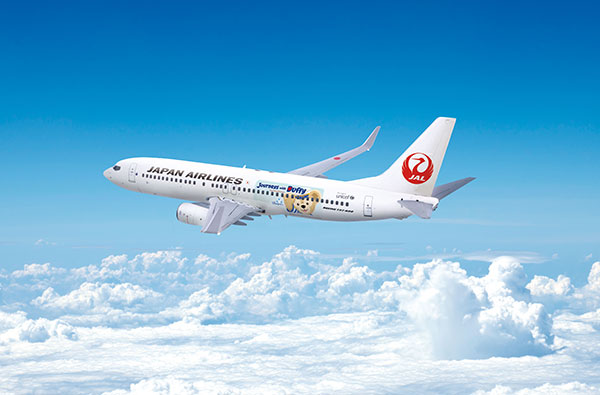 di tokyo voi ve may bay gia re cua Japan Airlines 1