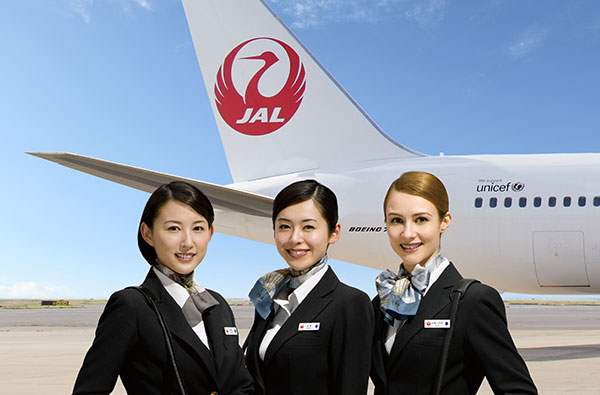 di tokyo voi ve may bay gia re cua Japan Airlines 2