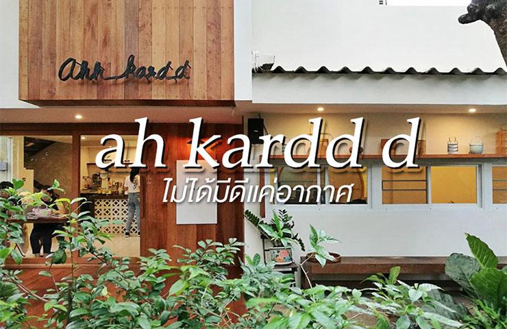 bangkok va nhung quan ca phe moi hut khach du lich 2
